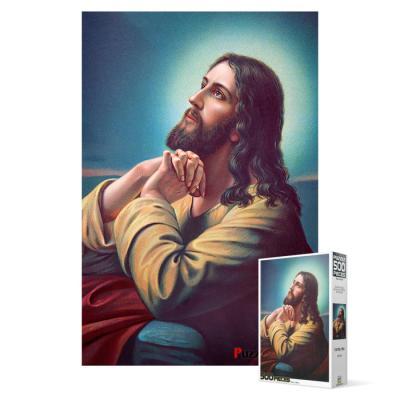 500피스 직소퍼즐 - 기도