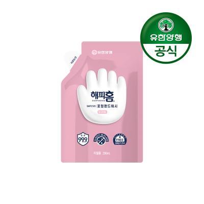 SAFE365 핸드워시 파우치형 리필 200mL 핑크포레향