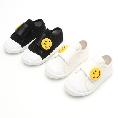 우리 비타민원반도 130-190 유아 운동화 신발
