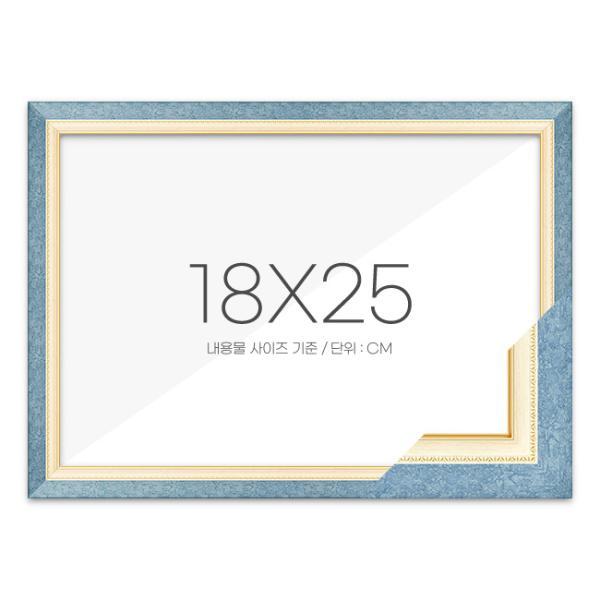 퍼즐액자 18x25 고급형 수지 블루