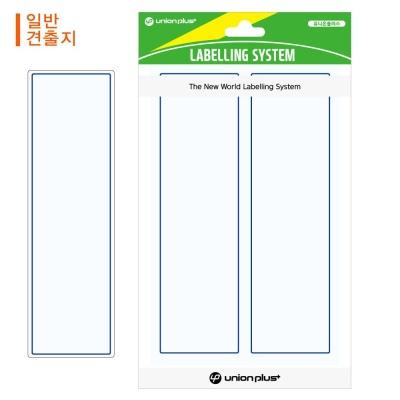 유니온 견출지 (10매입) (청색) (UL 204B)