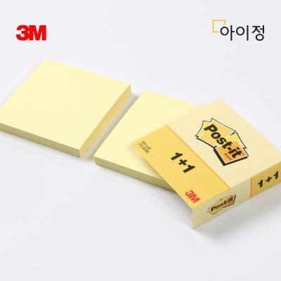 3M 포스트잇 1+1 654 노랑 메모지 접착메모지