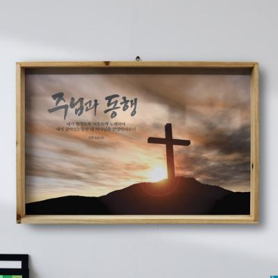 tg936-우드프레임액자_주님과십자가