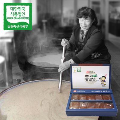 장바우 치악산 황골엿 갱조각엿 400g/선물세트