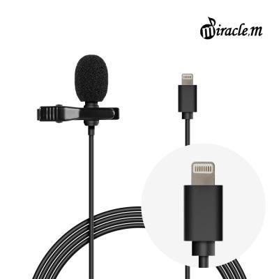유튜버 녹음용 핀마이크 ASMR 미라클엠M31-L 아이폰용
