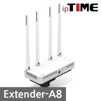 (아이피타임) ipTIME EXTENDER-A8 무선확장기