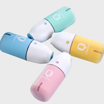 동글동글 귀여운 USB 미니 보틀 가습기