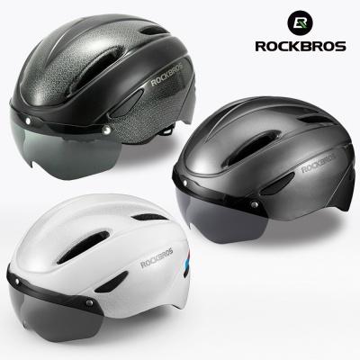 락브로스 자전거 헬멧 안전모 고글일체형 사이즈조절