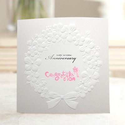 결혼기념일 축하카드- BH4080 클로이
