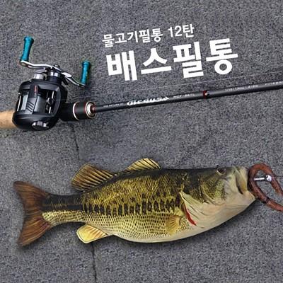 ★무료배송 [피쉬앤팬시] 배스필통 / 생선필통