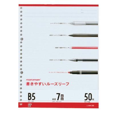 바인다노트리필50매 B-5 (마루망) 297969