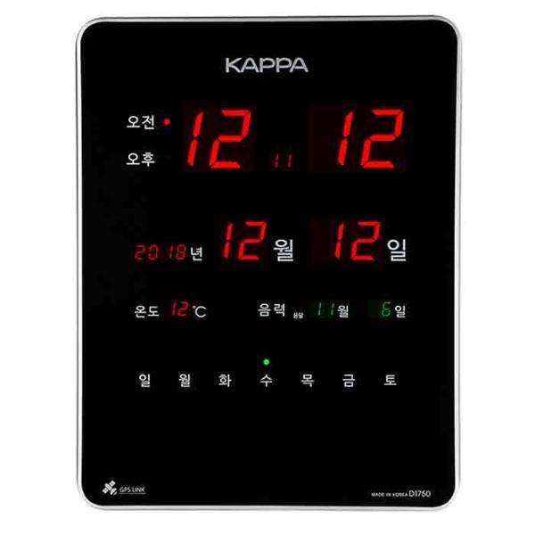 디지털 벽시계 SKD1750 전자벽시계 CH1383306