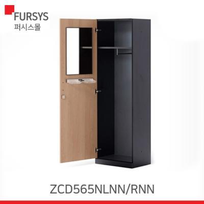 퍼시스 체오스 옷장 ZCD565NLNN/RNN