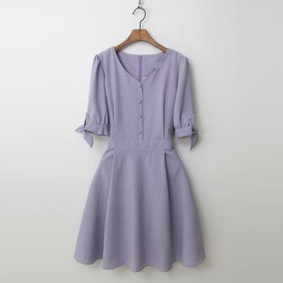 Fuff Fit N Flare Dress