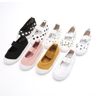 라스텔라 베이직 아동 키즈 슬립온 운동화 단화 신발