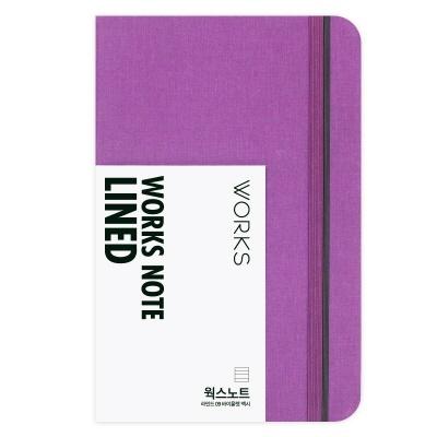 [무료 이니셜각인]웍스 노트 라인드 09 바이올렛 맥시