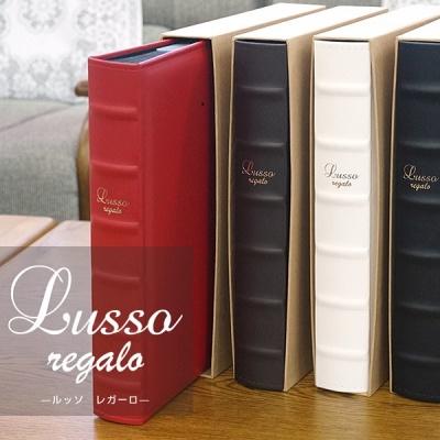 240장수납 클래식앨범...나카바야시 3단 포켓앨범 Lusso regalo HF411