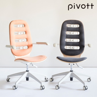 Pivott 피봇 릴렉스 롤링 체어 사무용의자 Pivott-001