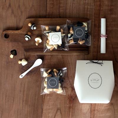 디비디 초콜릿 만들기 세트 - Mine