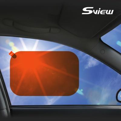 에스뷰 차량용햇빛가리개 차외선차단 유아용 햇빛차단 SSS-RT / SSS OV
