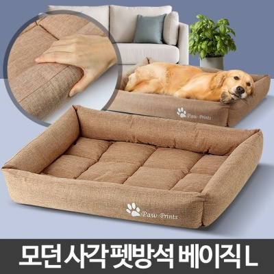 베이직 L 강아지침대 대형견집 고양이침대 애견하우스