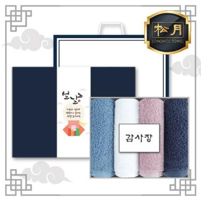 송월 호텔 40수 180g 4P 설 선물세트