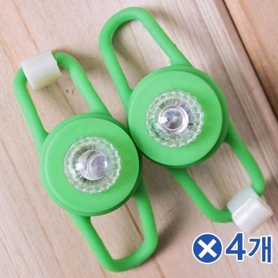 싸이클용품 반지형 자전거안전등 2P 색상랜덤x4개