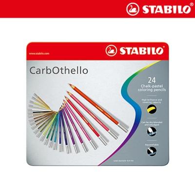 스타빌로 카보오델로 색연필 24색 세트