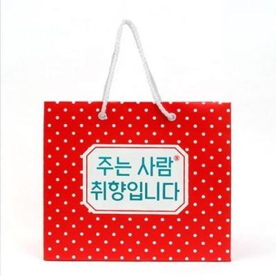 재밌는 쇼핑백 M 반8 재치 취향존중 축하 기념 선물