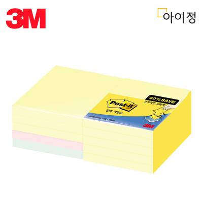 3M 포스트잇 KR330-10A 알뜰팩