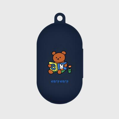 Read intensively-navy(Buds jelly case)