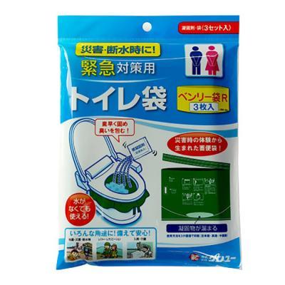 비상용 화장실봉투 3매 5매 휴대용변기 일회용 0160