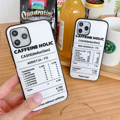 카페인 범퍼카드 케이스
