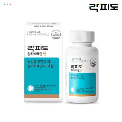[락피도] 멀티비타민 맨 (60일분)