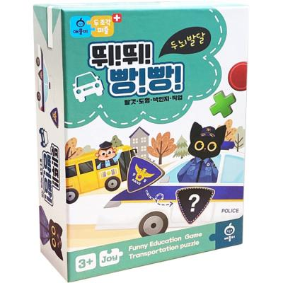 43장 두 조각 퍼즐 플러스 - 뛰뛰빵빵 (플로어)(쉐입)