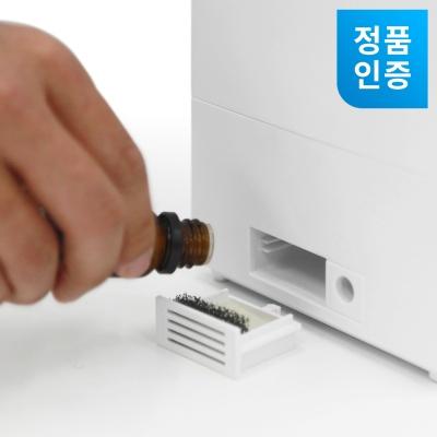 [에어레스트] 간편세척 초음파 가습기 AR01 오일증정
