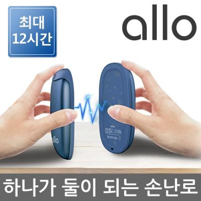 알로코리아 충전식 손난로 보조배터리 LOVE 단품/세트