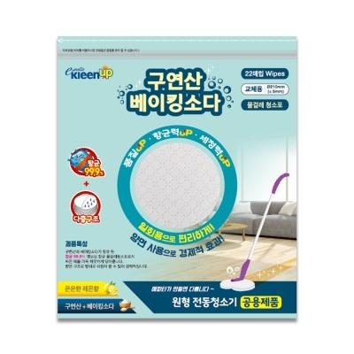 항균99.9% 구연산베이킹소다 원형 물걸레청소포