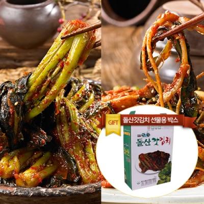 [전통식품인증] 돌산 갓김치2kg+고들빼기1kg/선물박스