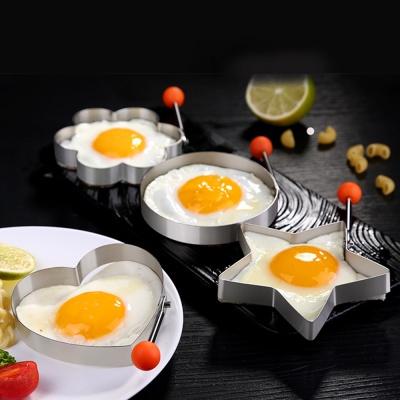 [쿠킹스]후라이 계란틀 4종세트