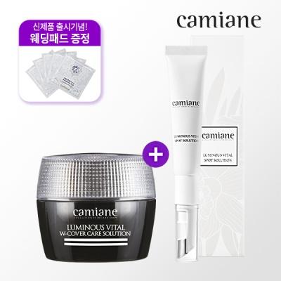 [웨딩패드5매 증정] 카미안느 기미스팟+겉기미크림set