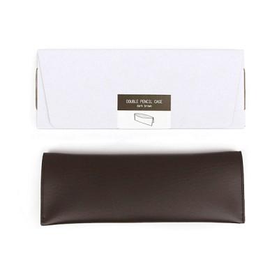Double pencil case _dark brown