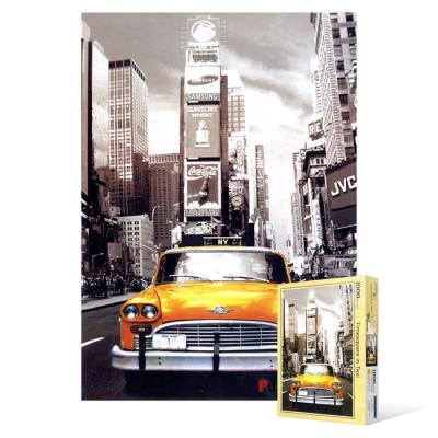 1000피스 직소퍼즐 - 타임스퀘어 인 택시