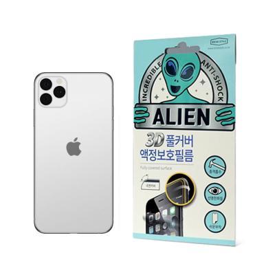 에어리언쉴드 3D풀커버 액정보호필름 아이폰 11 Pro