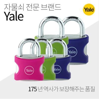 Yale 알루미늄락