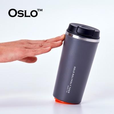 [오슬로] 토고 석션 텀블러 350ml / 500ml- 4color