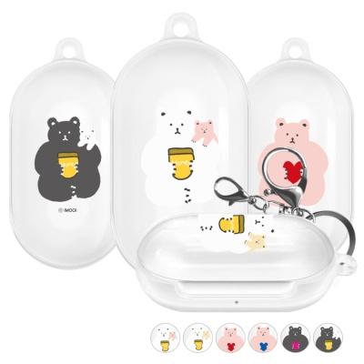 갤럭시버즈/플러스 투명 실리콘케이스 키링 뚱곰