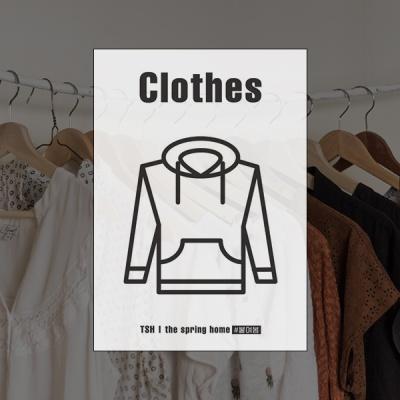 항균·탈취 스티커 붙여봄 - Clothes(A6)