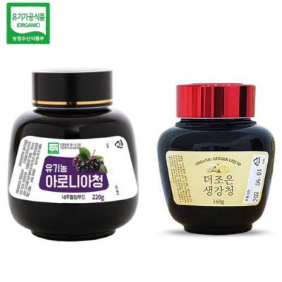 [유기가공인증] 유기농 아로니아청 220g+생강청 160g