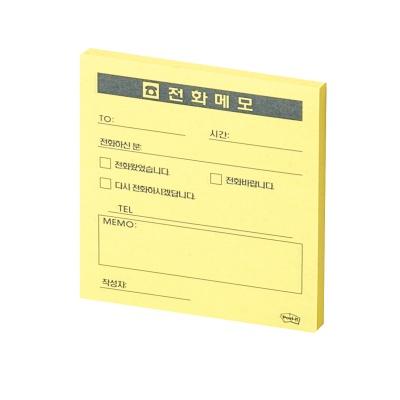 3M 포스트-잇 노트 전화메모 860